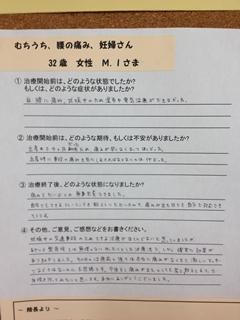 voice-11