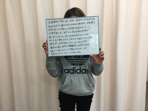 前橋市 20代 女性 H.I.様