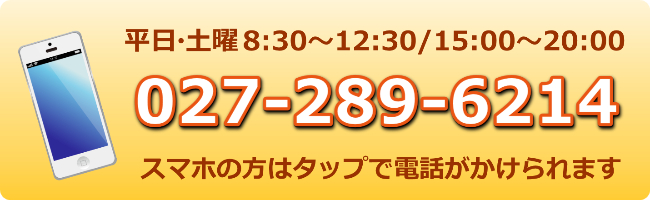 TEL 027‐289-6214