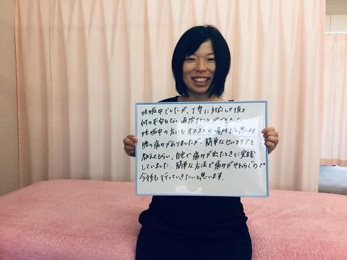 前橋市 20代 A.S.様 妊娠中